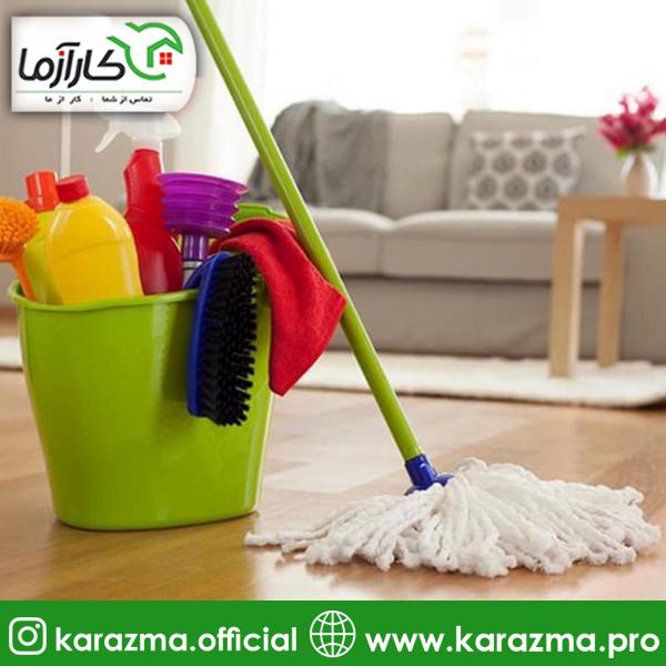 شرکت کارآزما اصفهان