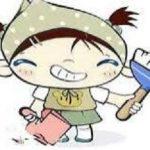 شرکت نظافتی شبنم نمای شرق ، محمد اقوامی
