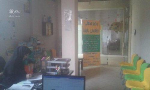 شرکت خدماتی و نظافت منزل پارسا اصفهان