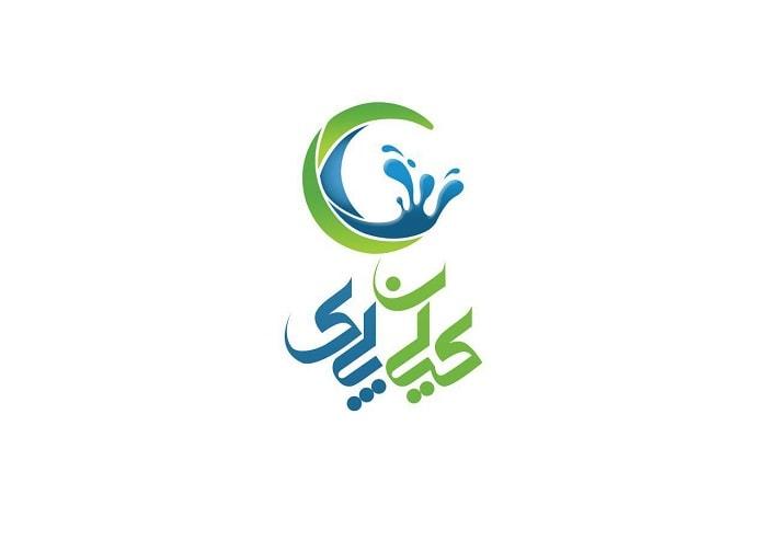شرکت خدماتی کیان پاک هیرسا تهران