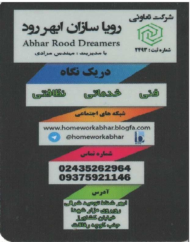 کار بسته بندی در منزل در اصفهان خدمات نظافت زنجان | ایکس نظافت - تبلیغات نظافت منزل و محل کار
