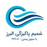 شرکت خدماتی نظافتی پیشگامان پاکی البرز ش ثبت ۱۷۱۳۰