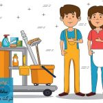 شرکت خدماتی نظافتی سپیتا نظیف آران(تهران، کرج، اندیشه، شهریار و فردیس)
