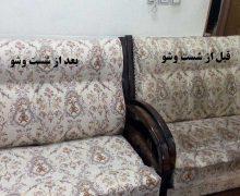 پاک ورزان پایتخت
